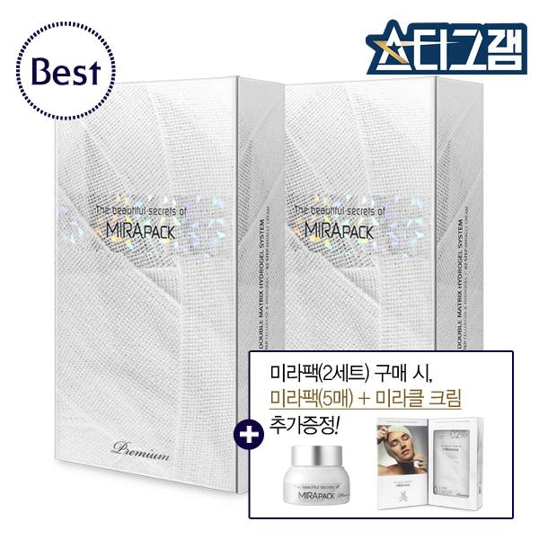 [350만장 판매돌파! 변정수마스크팩] 더유핏 미라팩 10장