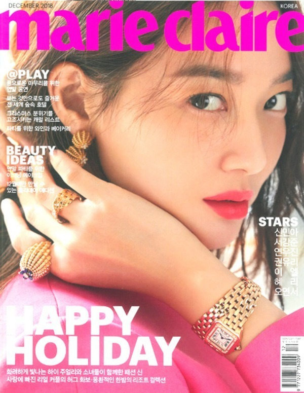 marie claire 2018.12